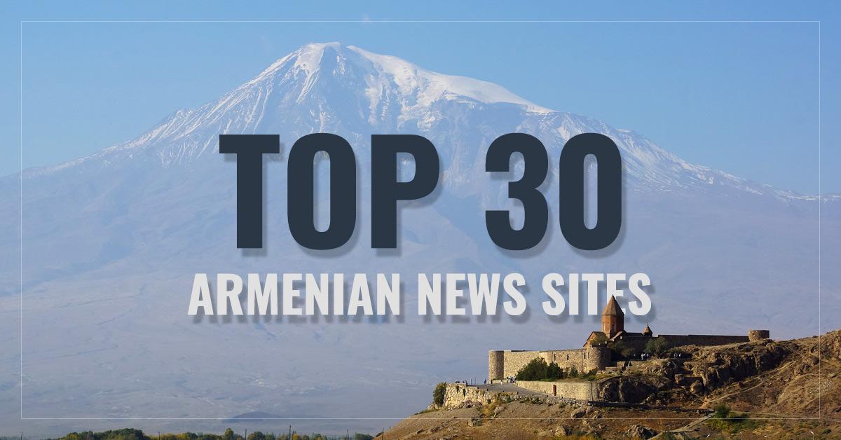 Armenian Newspapers & News Media