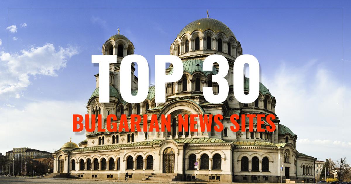 Top 30 Bulgarian Newspapers & News Media