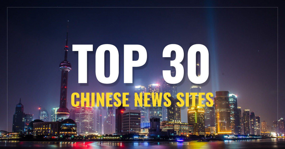 Top 30 China Newspapers & News Media