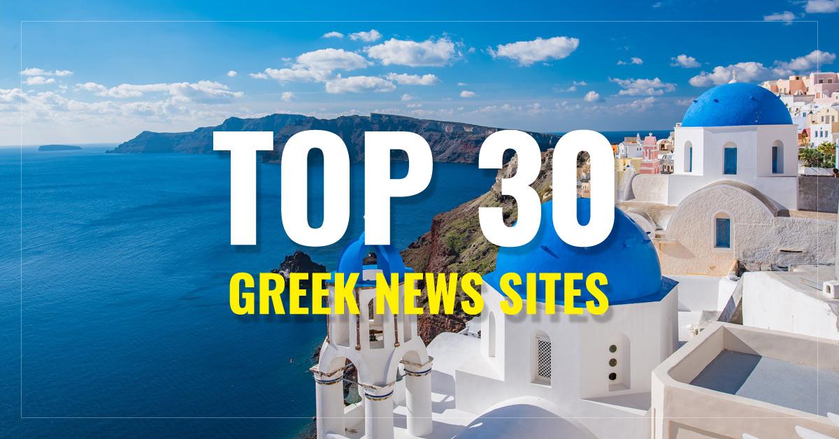 Top 30 Greek Newspapers & News Media