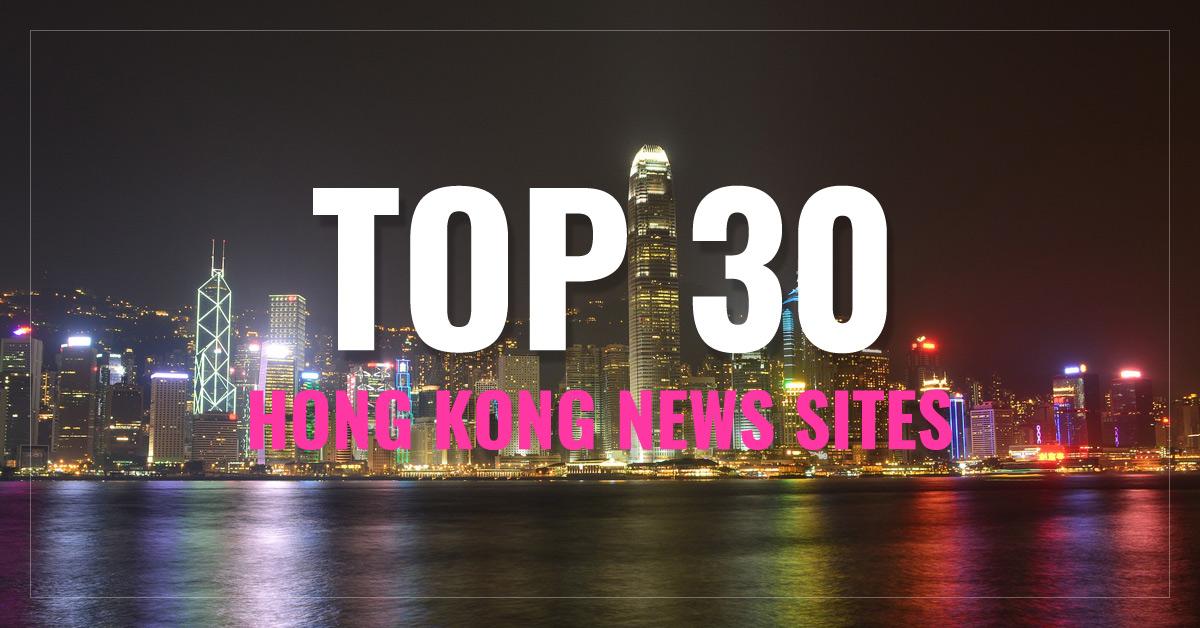 Top 18 Hong Kong Newspapers & News Media