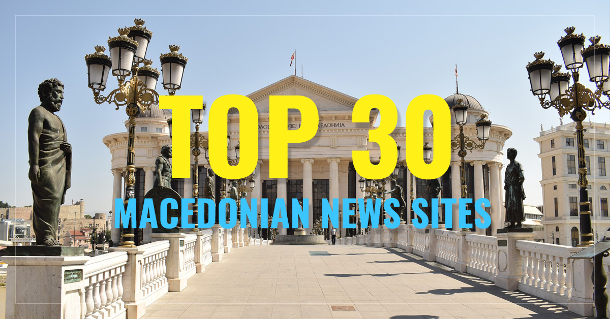 Top 30  Macedonian Newspapers Online
