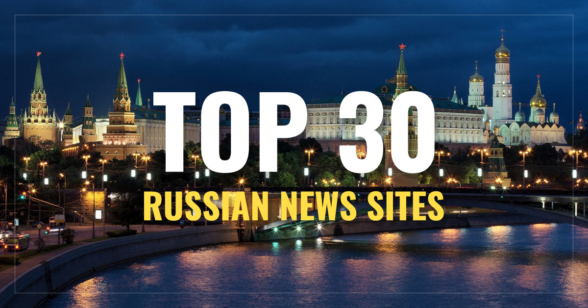 Top 30 Russian Newspapers & News Media