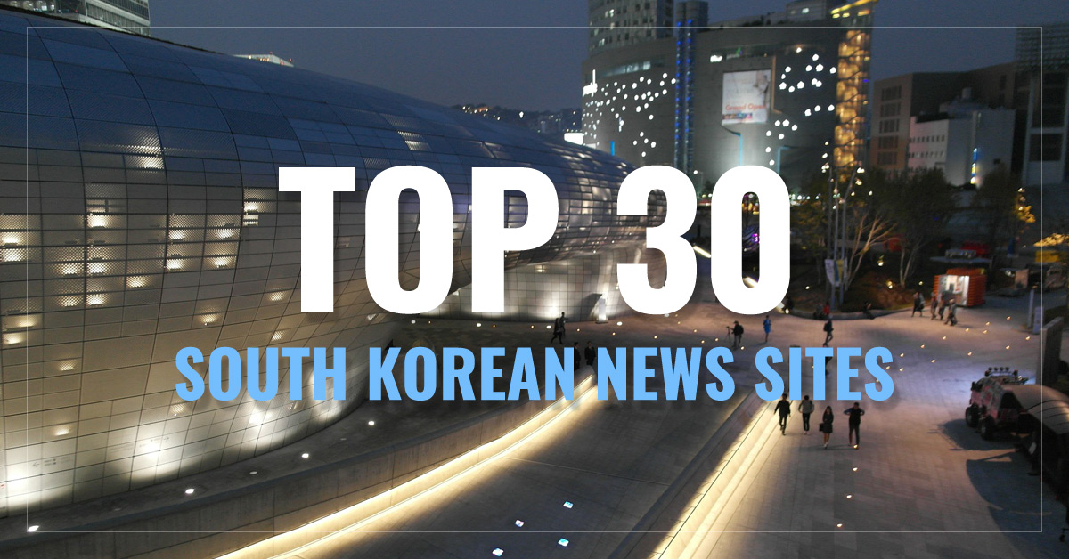 Top 30 Korean Newspapers & News Media
