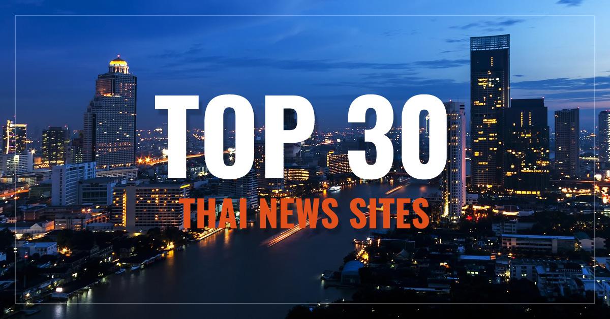 Top 30 Thai Newspapers & News Media