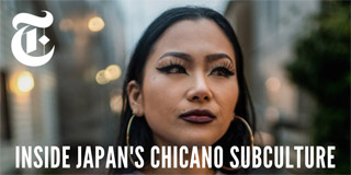Inside Japan's Chicano Subculture - The New York Times